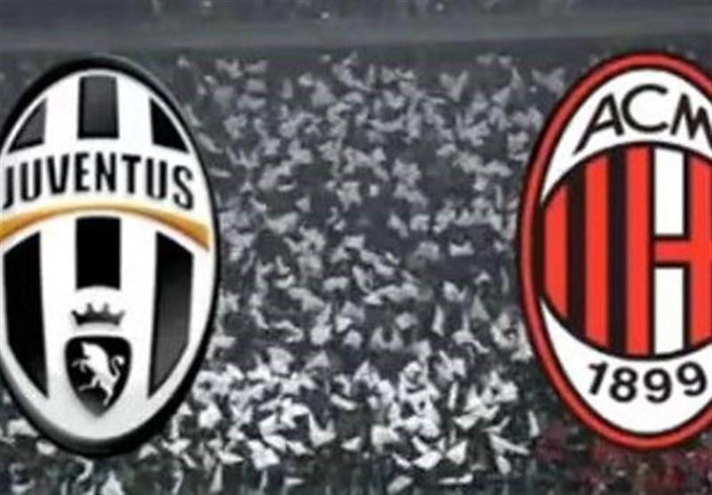 فوتبال دنیا، ترکیب اصلی میلان و یوونتوس اعلام شد