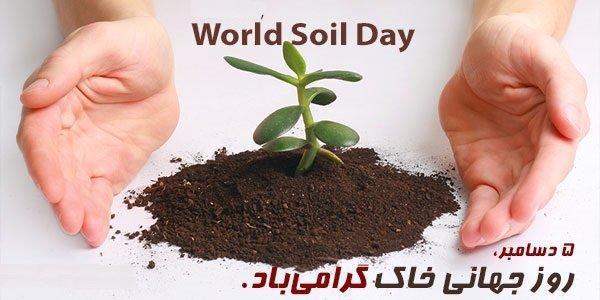 زنجان از نظر فرسایش خاک، رتبه نخست کشوری را دارد