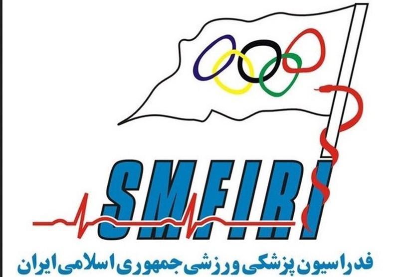 ثبت رکورد تاریخی ساماندهی ورزشکاران ایران