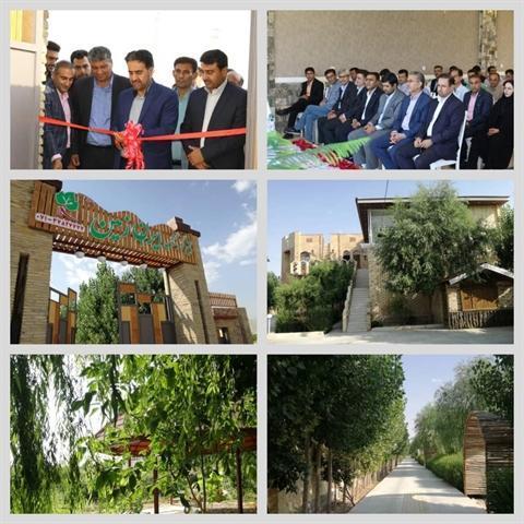 مجتمع گردشگری در شهرستان کوار فارس افتتاح شد