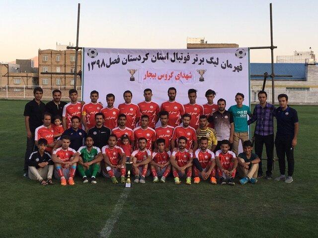 شهدای گروس فاتح لیگ برتر فوتبال استان کردستان