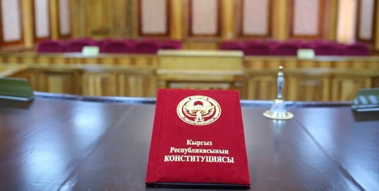 آنالیز لغو مصونیت سیاسی آتامبایف توسط اتاق قانون اساسی قرقیزستان