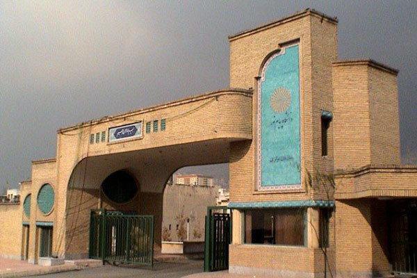 دانشگاه پیغام نور میزبان برگزاری آزمون وکلای قوه قضاییه شد