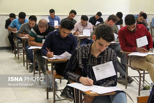 اعلام مهلت تغییر محل آزمون خاتمه ترم دانشجویان پیغام نور