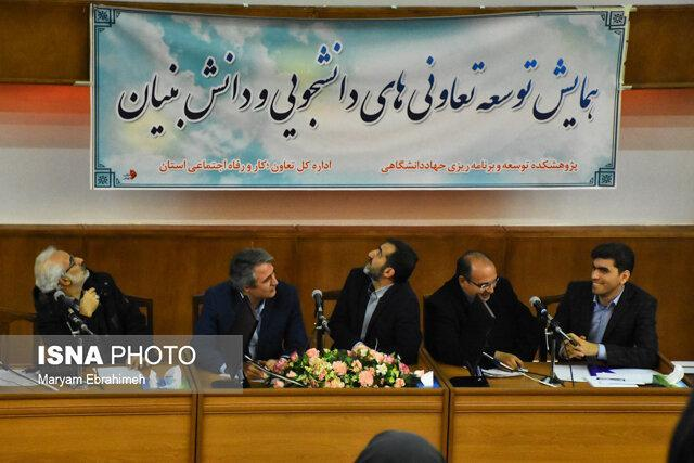همایش توسعه تعاونی های دانشجویی و دانش بنیان در تبریز برگزار گردید