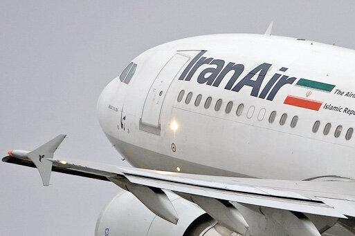 محدودیت های جدید اروپا برای هما ، همه پروازهای اروپایی ایران ایر تعلیق شد