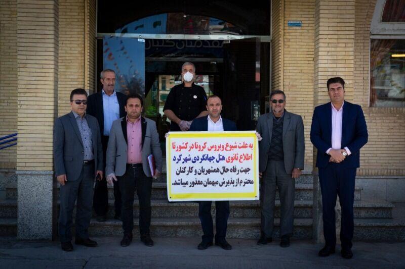 خبرنگاران پذیرش گردشگران در مراکز اقامتی چهارمحال و بختیاری ممنوع است