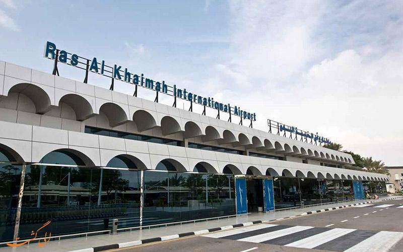 معرفی فرودگاه بین المللی راس الخیمه