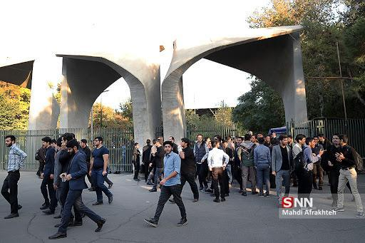 نحوه فعالیت آموزشی و پژوهشی اعضای هیات علمی دانشگاه تهران اعلام شد