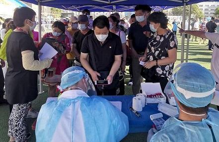 کرونا در چین رنگ عوض کرد؛ تفاوت ویروس جدید با نوع قبلی شمار مبتلایان به کرونا در دنیا به مرز 8 میلیون نفر رسید افزایش موارد ابتلا به کرونا در چین و قرنطینه های جدید