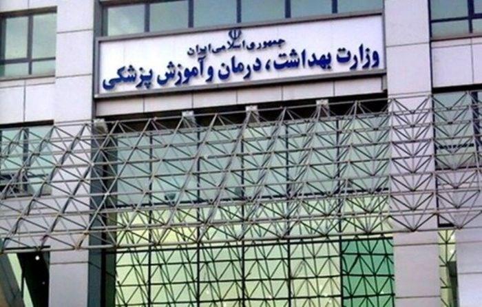 اهمال کاری بعضی از مسئولان وزارت بهداشت در برابر مطالبات دانشجویان
