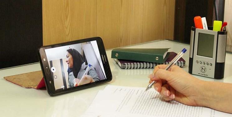 همایش ملی چالش های یادگیری الکترونیکی در آموزش عالی برگزار می گردد