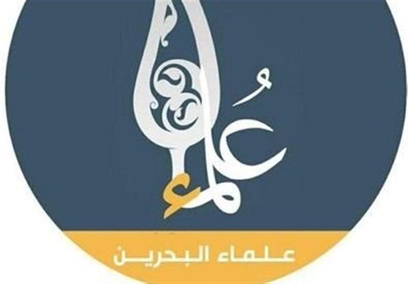 تأکید علمای بحرین بر رعایت نکات پیشگیرانه بهداشتی در مراسم عزاداری محرم