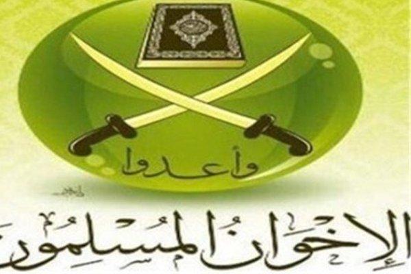 اخوان المسلمین مصر بازداشت محمود عزت را محکوم کرد
