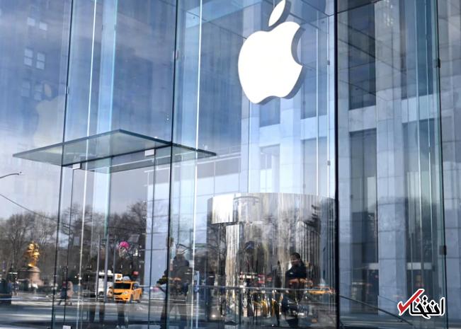 تاکید بر حفظ حریم خصوصی در تبلیغات اپل