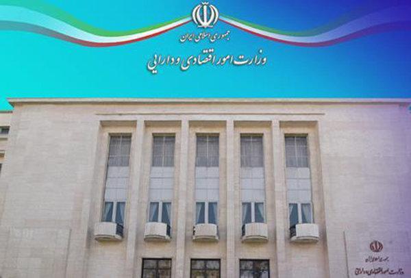 آنالیز پیشنهاد وزارت اقتصاد درباره یک قرارداد بین المللی در دولت