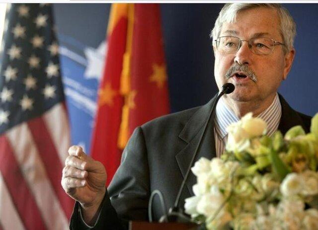 کناره گیری سفیر آمریکا در چین از سمتش