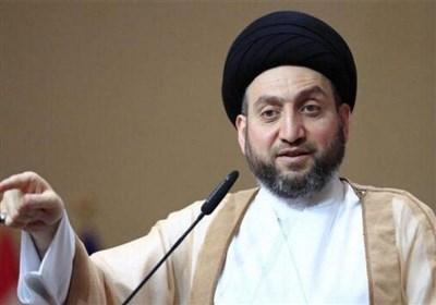حکیم خطاب به سفیر آمریکا: عراق به صحنه ای برای تعرض به کشورهای همسایه تبدیل نخواهد شد