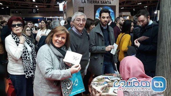 نمایشگاه گردشگری اسپانیا با پنج ماه تاخیر برپا خواهد شد