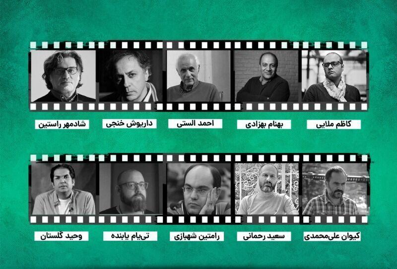 خبرنگاران از معرفی 10 مدرس نشست های تخصصی تا آغاز گفت وگوهای سینمایی