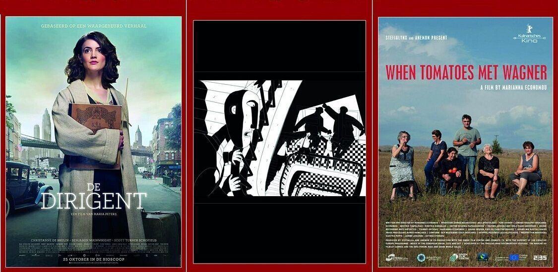 خبرنگاران فرصتی برای تماشای فیلم های اروپایی در ایام کرونا