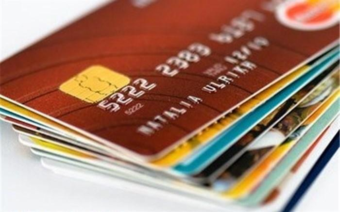 تغییر رمز کارت با خودپرداز رایگان است