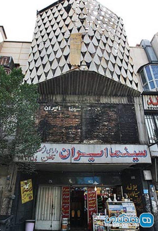 ثبت اضطراری سینما ایران در دستور کار قرار گرفت