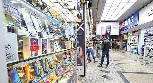 قیمت موبایل های گران و لاکچری ، فروش گوشی 74 میلیونی سامسونگ در بازار