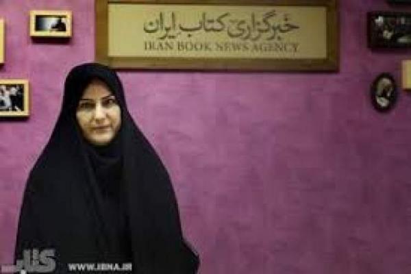 دستاورد های بخش بین الملل نخستین نمایشگاه مجازی کتاب تهران