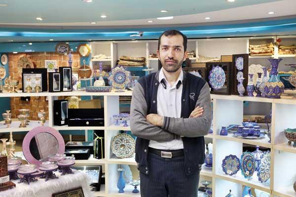 سلامِ صنایع دستی ایران به جهان