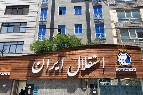 مدیران استقلال دست به کار شدند، مذاکره با بازیکنان مورد نظر مجیدی خبرنگاران