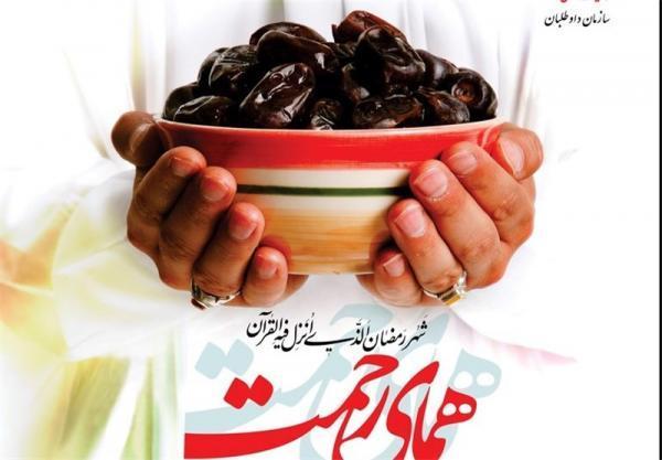 طرح همای رحمت در استان یزد اجرا می شود