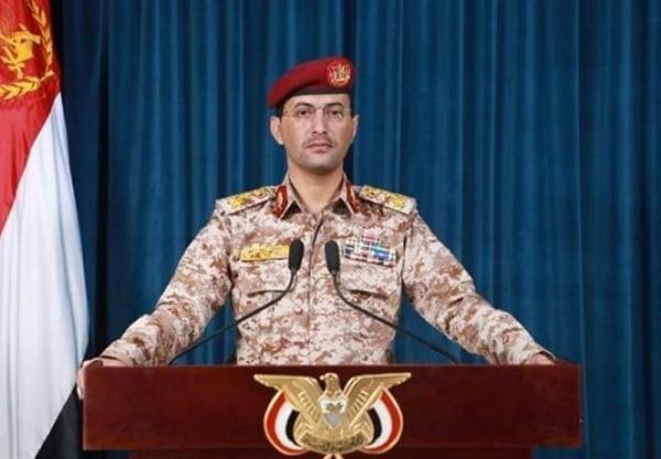 سرنگونی پهپاد جاسوسی آمریکایی بر فراز مأرب یمن